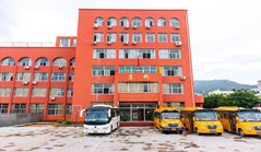 Xiamen Kangqiao Foreign Language Primary School