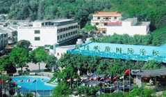 Manila Xiamen International School