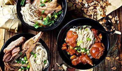 Yang Zhuang duck noodles