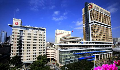 Xiamen Maternity and Child Health Hospital