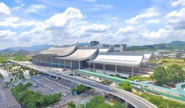 Xiamen Railway Station