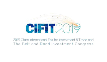 2019 China International Fair for Investment & Trade