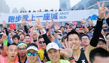 Sidelights on the 2019 Xiamen Marathon