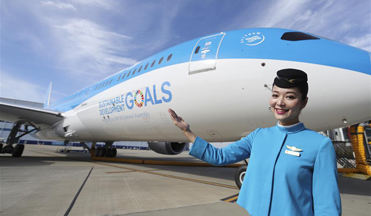 Xiamen Airlines to promote UN sustainable development message with new aircraft