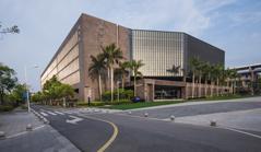 Xiamen Institute of Technology