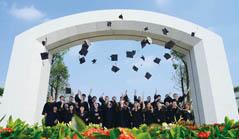 Xiamen Huatian International Vocational and Technical College