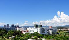 Xiamen Nanyang University