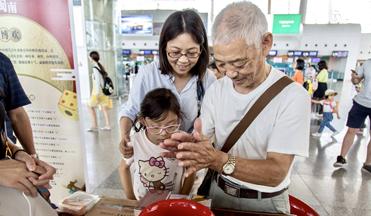 Xiamen Gaoqi International Airport: Cultural activities