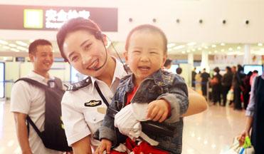 Xiamen Gaoqi International Airport: Staff members
