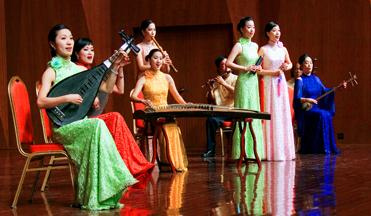 Fujian Nanyin