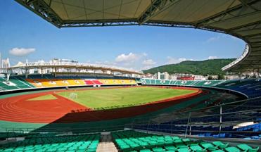 Xiamen City Stadium