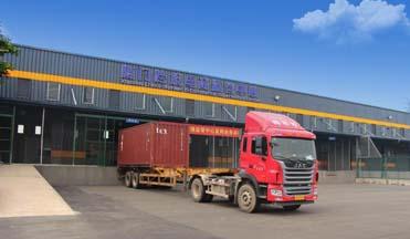 Xiamen FTZ: Cross-border e-commerce