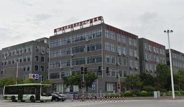 Xiamen FTZ: Integrated circuit park