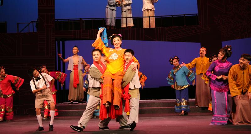 Gaojia Opera