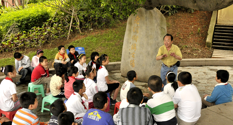 Jianggu, a kind of storytelling in Minnan