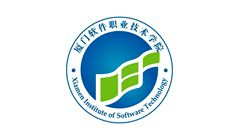 Xiamen Institute of Software Technology