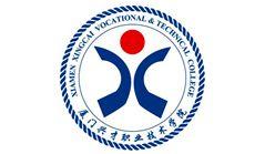 Xiamen Xingcai Vocational and Technical College