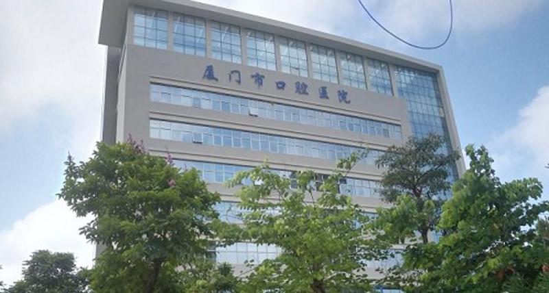 Xiamen Stomatological Hospital