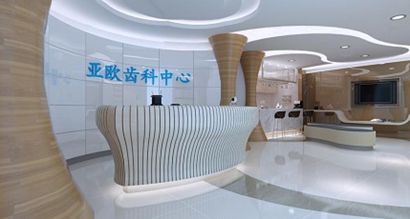 Yao Dental Clinic