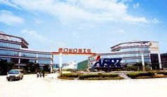 Xiamen Export Processing Zone