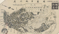 History of Xiamen