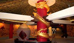 Gulong Sauce Cultural Park