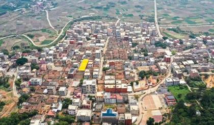 Jinbing village