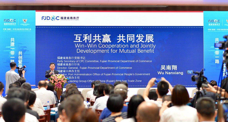 Fujian, Indonesia eye boosting ties