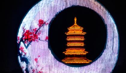 Xiamen rides Mid-Autumn Festival tourist boom