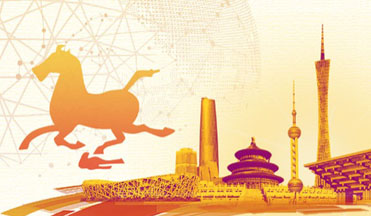 Discover a China 'Beyond Your Imagination'