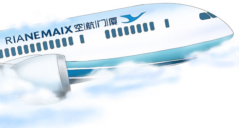 Xiamen Airlines eyes Yangtze River Delta