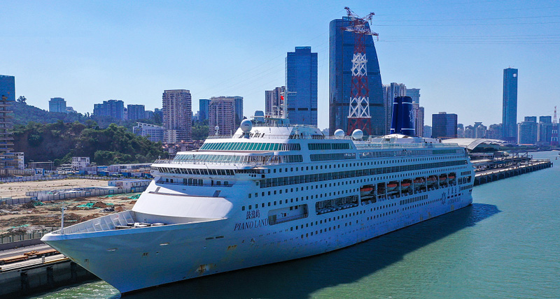 Luxury cruise liner to set sail, head for HK