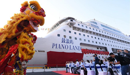 Naming ceremony for new cruise ship Piano Land held in Xiamen