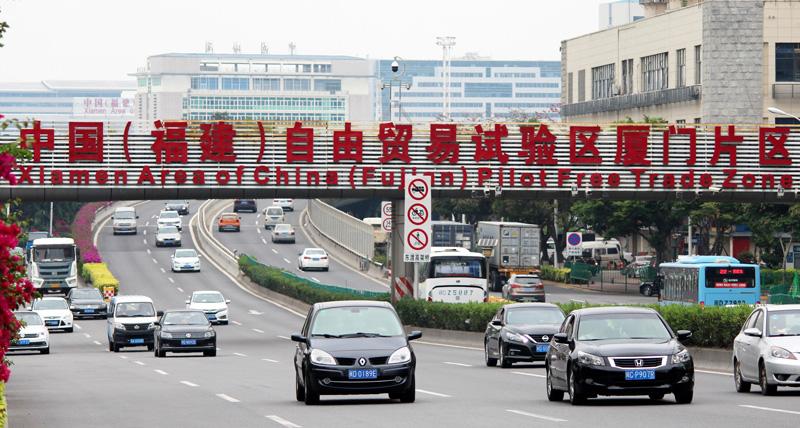 Across Xiamen: keeping industrial heritage alive
