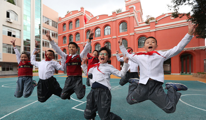 China unveils plan to underpin industry, education integration