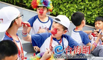 Xiamen study trips become more popular among Taiwan teenagers
