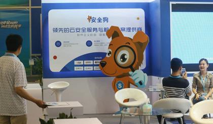 Digital forensic firm Xiamen Meiya Pico beefing up core tech