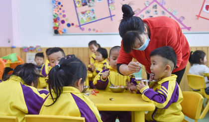 Community-affiliated kindergartens to better serve public good: official