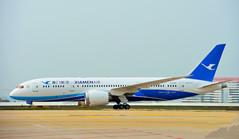 Xiamen Airlines adds 15 new flights