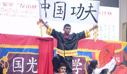 Chinese cuisine, TCM & martial arts best represent Chinese culture