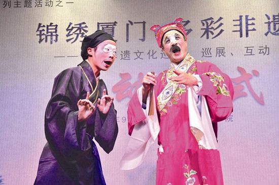 Xiamen highlights intangible arts and crafts