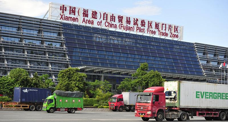 Fujian a pilot zone for digital economy innovation, development