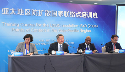 Chinese official says multilateralism is the best and only way to promote non-proliferation