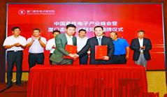 Flexible electronics industry to take off in Xiamen