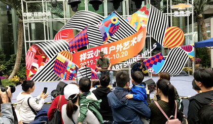 Xiamen street artist has a ball at Beijing's Shunyi festival
