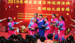 Intangible cultural heritage emphasized in Xiamen schools