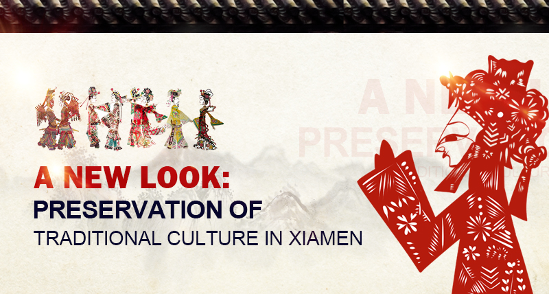 A new look: Preservation of traditional culture in Xiamen
