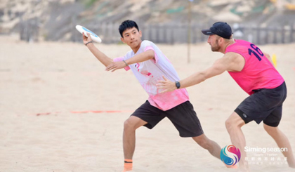 Fun and fitness collide at Xiamen International Beach Ultimate Open