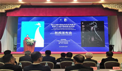 ITG Holding Group, Golden Rooster Awards to boost Xiamen's cultural industry