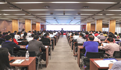 Intl symposium on undergraduate education held at XMU